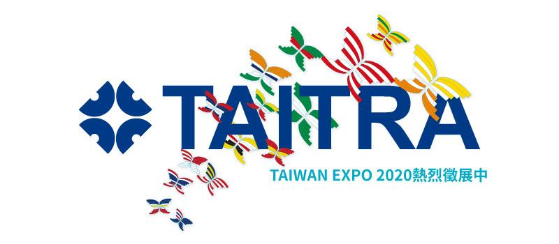 2020年新南向國家臺灣形象展熱烈徵展中