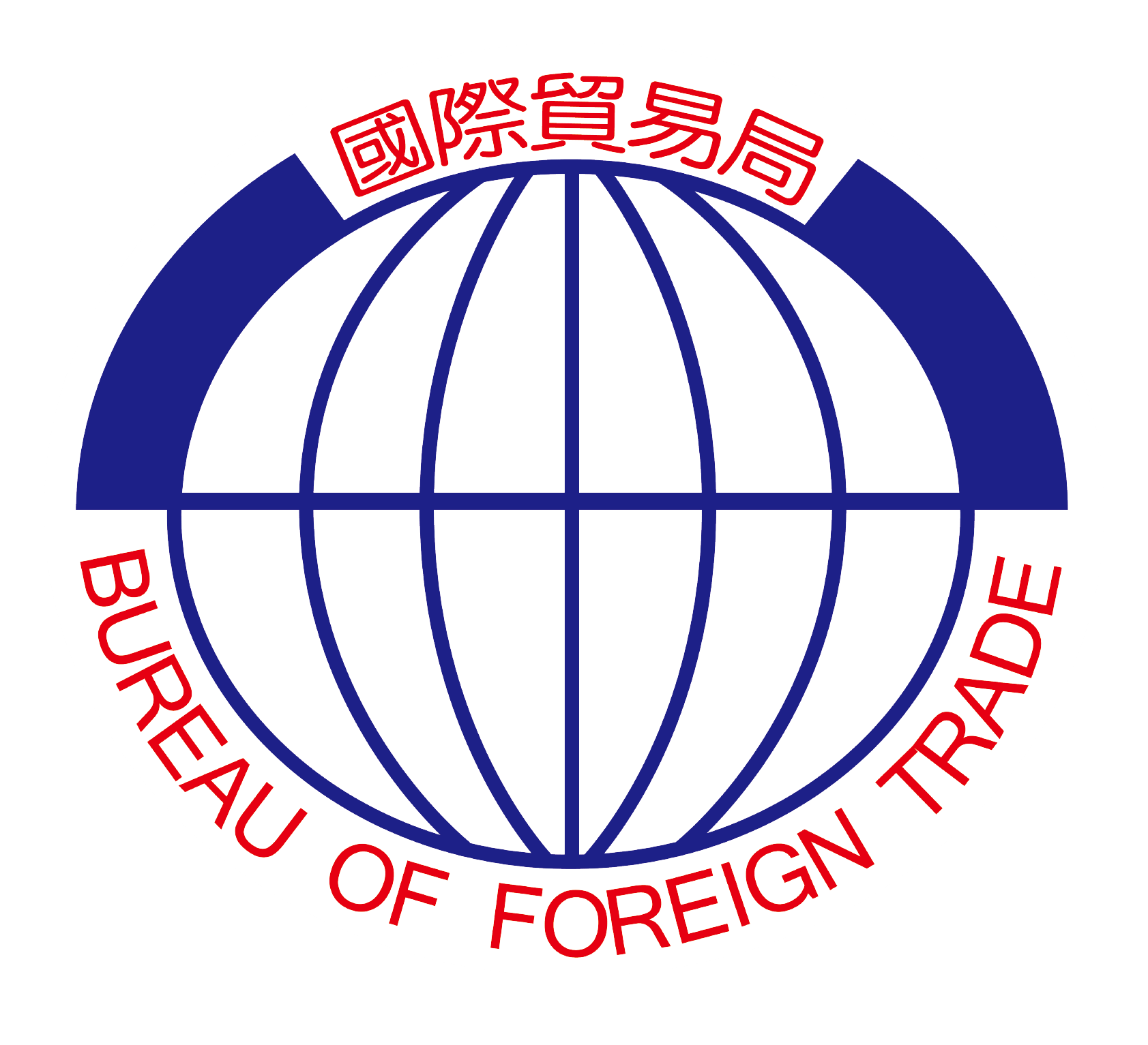 The Bureau of Foreign Trade, MOEA